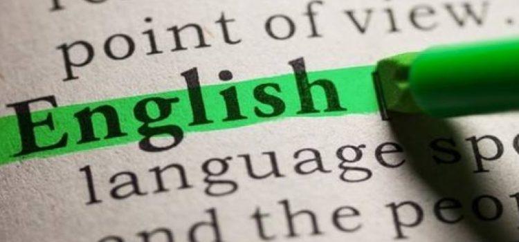 Ορισμός Εξεταστικών Κέντρων για την εξέταση του ειδικού μαθήματος των Αγγλικών και κατανομή των υποψηφίων σε αυτά
