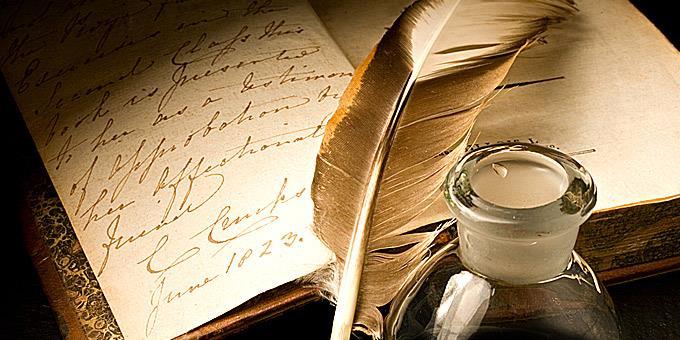 Προκήρυξη 37ου Παγκρήτιου Λογοτεχνικού Διαγωνισμού
