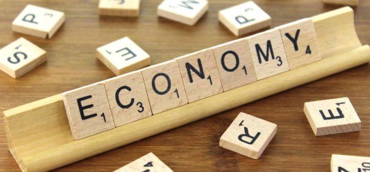 Οδηγίες για τη διδασκαλία των μαθημάτων της Οικονομίας του Ημερησίου και του Εσπερινού Γενικού Λυκείου και της Φιλοσοφίας του Ημερησίου Γενικού Λυκείου για το σχολικό έτος 2021-2022